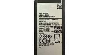 Nova Zamjenska Baterija Za Samsung Galaxy S7
