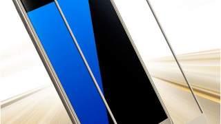 Samsung Galaxy S6 Zlatno Gold Zaštitno Staklo Full Protekcija