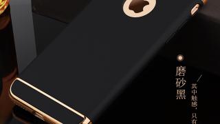 Luxery Iphone 7  Plus Zaštitna Maska